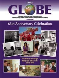 65th Anniversary Celebration