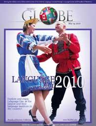 Language Day 2010