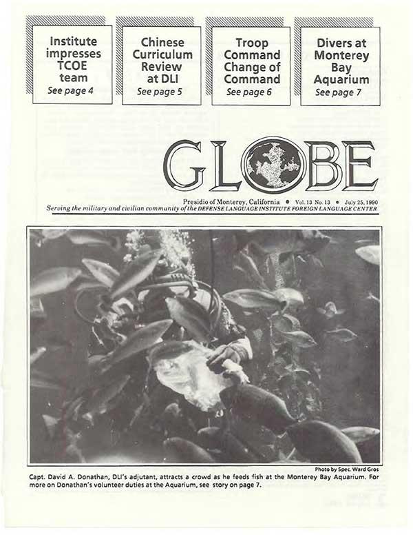 July 25, 1990