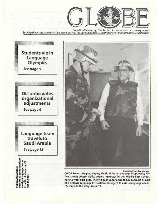 January 14, 1991