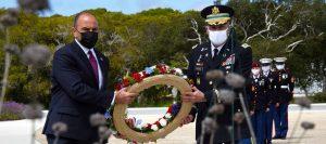 2021 Virtual Memorial Day Ceremony